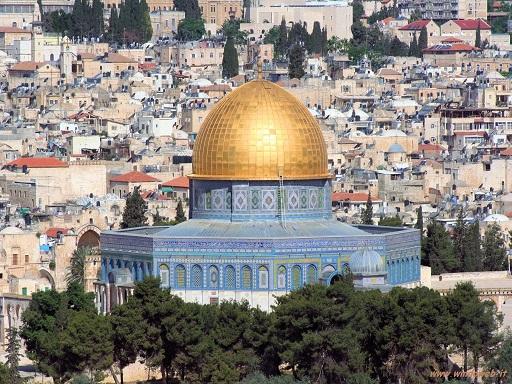 incontri in Israele online